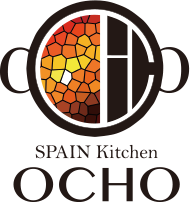 SPAIN Kitchen OCHO